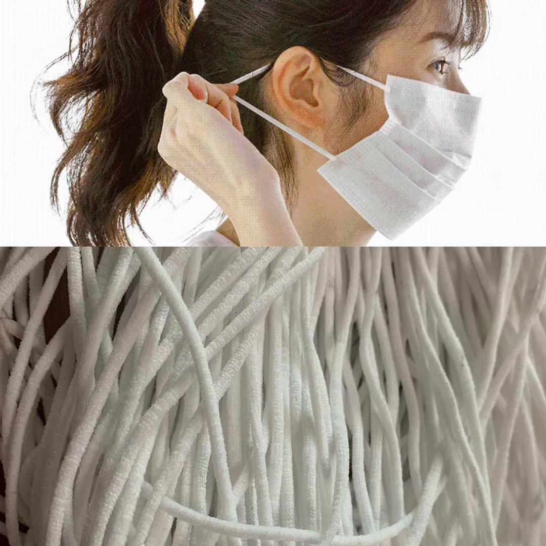 口罩耳带绳 电话13827234061
