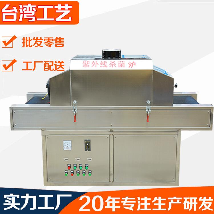 现货供应高温等离子灭菌器 环氧乙烷消毒器 环氧乙烷消毒机