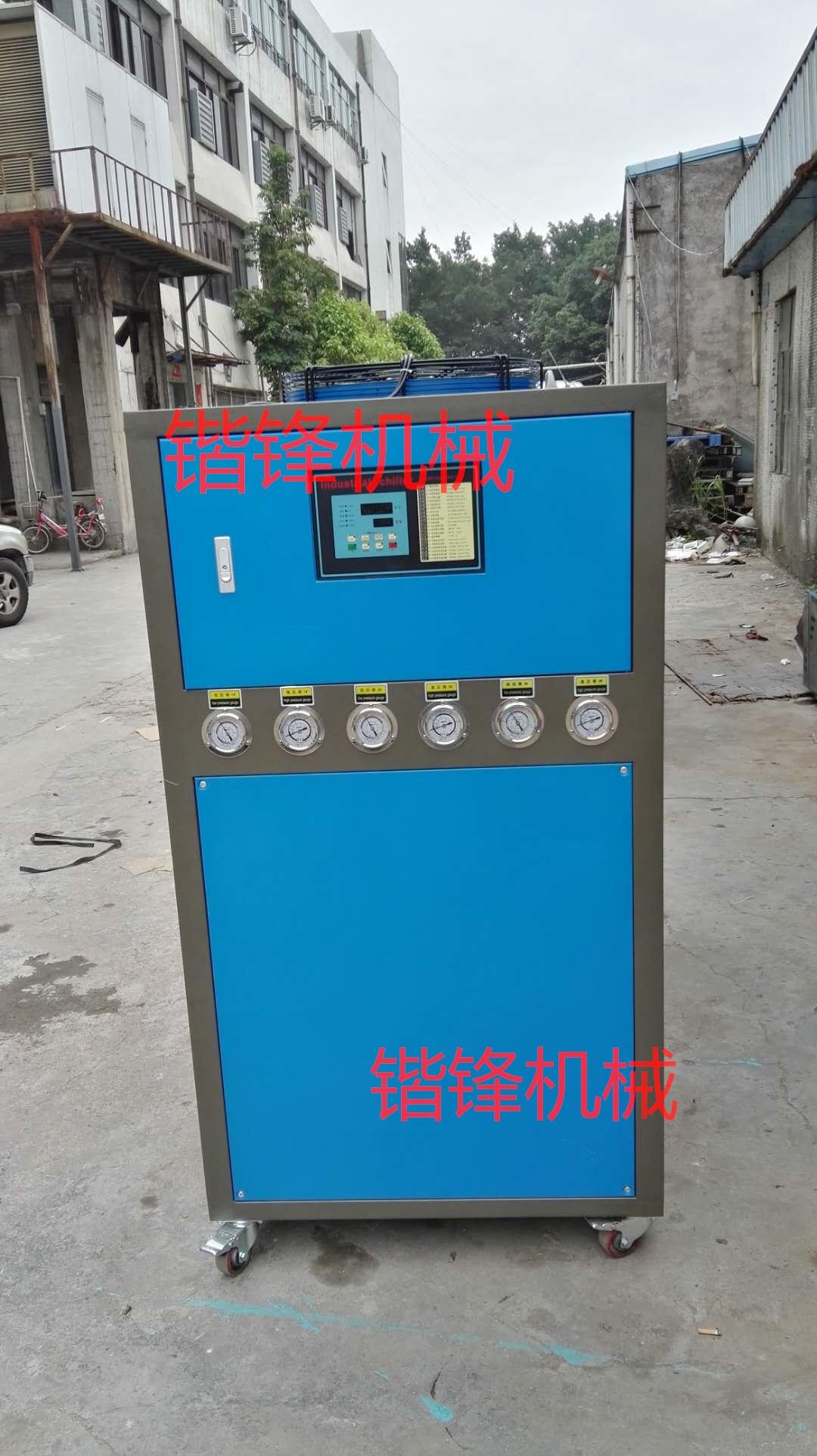 水冷/风冷箱式冷水机