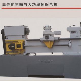 经典高品质广州机床三环平床身数控车床G-CNC350H
