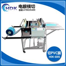 供应pvc膜电脑裁切机薄膜切断机铜箔铝片切片机PET裁切机源头厂家