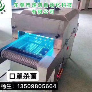 紫外线消毒炉