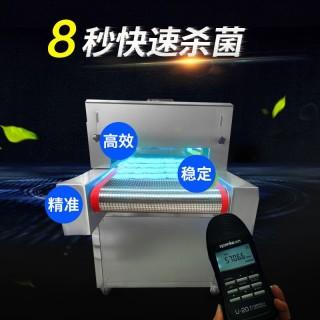 紫外线灭菌炉 小型自动门柜式低温环氧乙烷灭菌器 环氧乙烷杀菌器