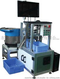 CCD光学瑕疵检测设备