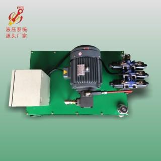 力研 液压系统 厂家定制配套液压系统 1HP-VP20成套液压系统