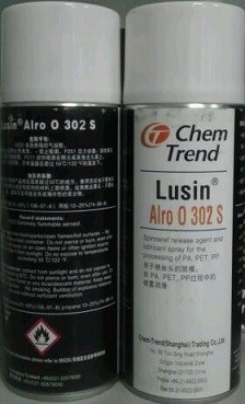 雾化硅油喷丝板脱模剂