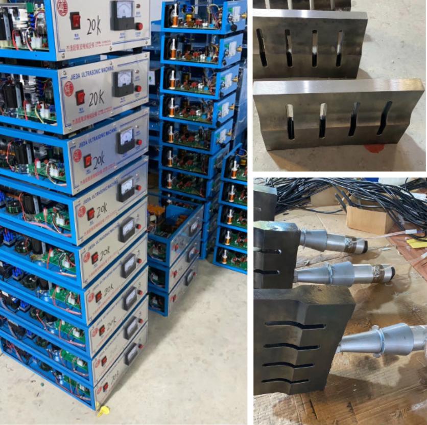 15K超声波电箱+换能器——杰达