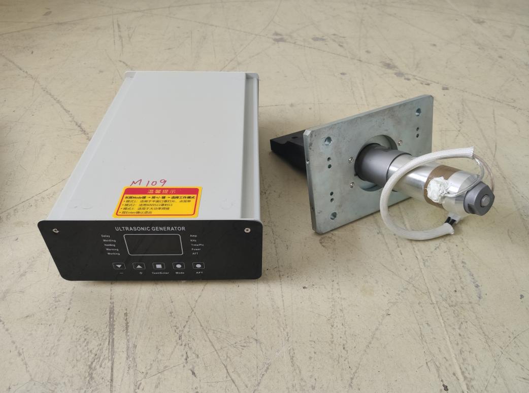 野田20K超声波套件-现货