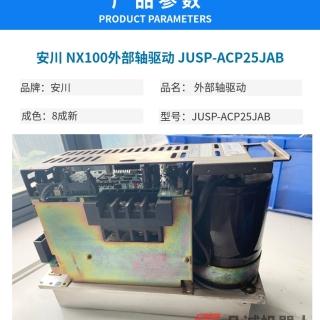 安川 NX100外部轴驱动 JUSP-ACP25JAB