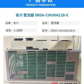 安川 整流器 SRDA-C0A30A21B-E