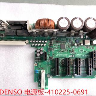 DENSO 电装配件  电源板-410225-0691