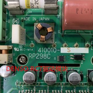DENSO 电装配件 RC7驱动模块