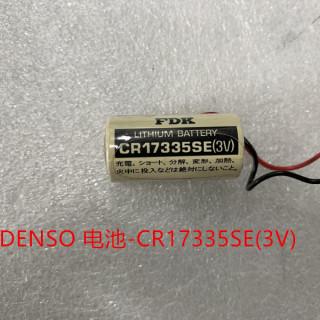 DENSO 电装配件 电池-CR17335SE(3V)