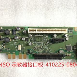 DENSO 电装配件 示教器接口板-410225-0804