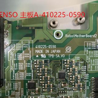 DENSO 电装配件 主板A-410225-0590