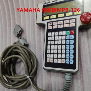 YAMAHA 雅马哈示教器MPB-126