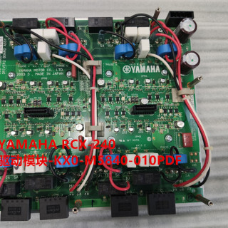 YAMAHA 雅马哈配件RCX-240 驱动模块-KX0-M5840-010PDF
