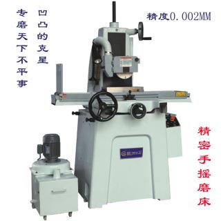 厂家直销台湾钜正JZ-618S平面磨床、618磨床,深圳磨床