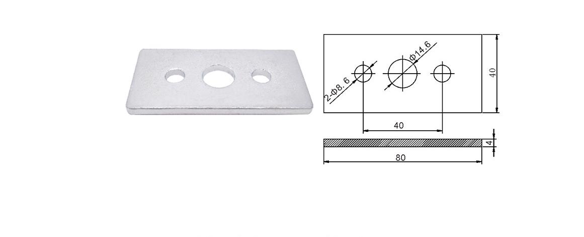 4080封口片 钣金流水线配件4080铝型材2孔3孔连接件输送带铝材端