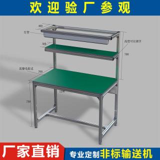 防静电工作台 铝合金操作台实验无尘车间装配台维修检验桌流水线