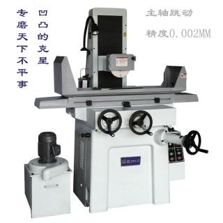 供应台湾钜正JZ-818AHR/AS平面磨床、磨床厂家