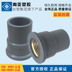 南亚PVC-U给水铜牙直接