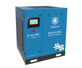 (非标定做,价格面议)阿特拉斯博莱特新款油冷型一体永磁变频螺杆机空压机
