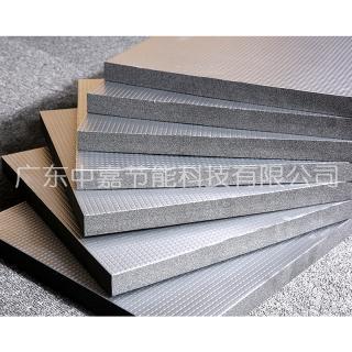 复合贴面/网格铝箔橡塑保温产品 铝箔隔热保温棉橡塑