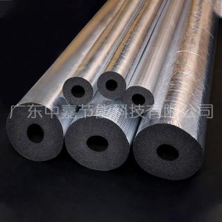 防火铝箔贴面管材 铝箔贴面橡塑管道 铝箔隔热棉