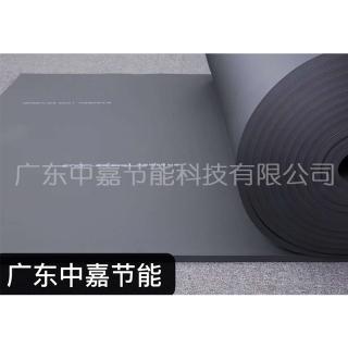 B1级橡塑板材 阻燃空调橡塑管 橡塑管道保温棉