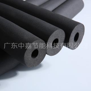 B1级橡塑管材 橡塑保温棉 中嘉福乐斯