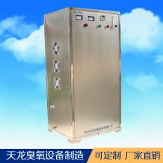 臭氧发生器-水处理