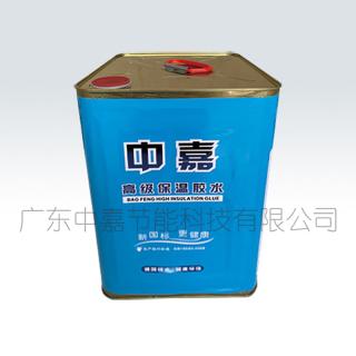 橡塑专用胶水 橡胶粘结剂