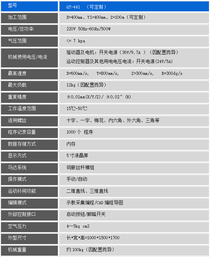 C-_Users_qt05_Desktop_未标题-1.jpg