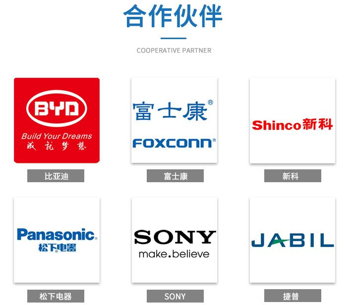 官网-信息说明-螺丝机_10.jpg