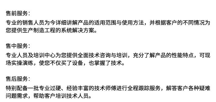 官网-信息说明-螺丝机_15.jpg