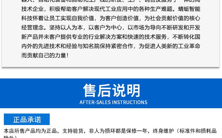 详情页xi改于812-表格未改_17.jpg