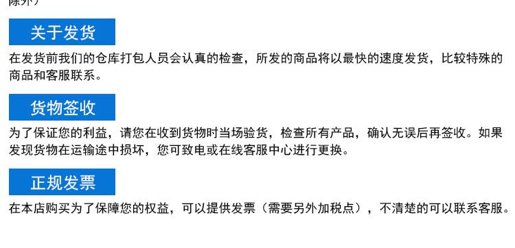详情页xi改于812-表格未改_18.jpg
