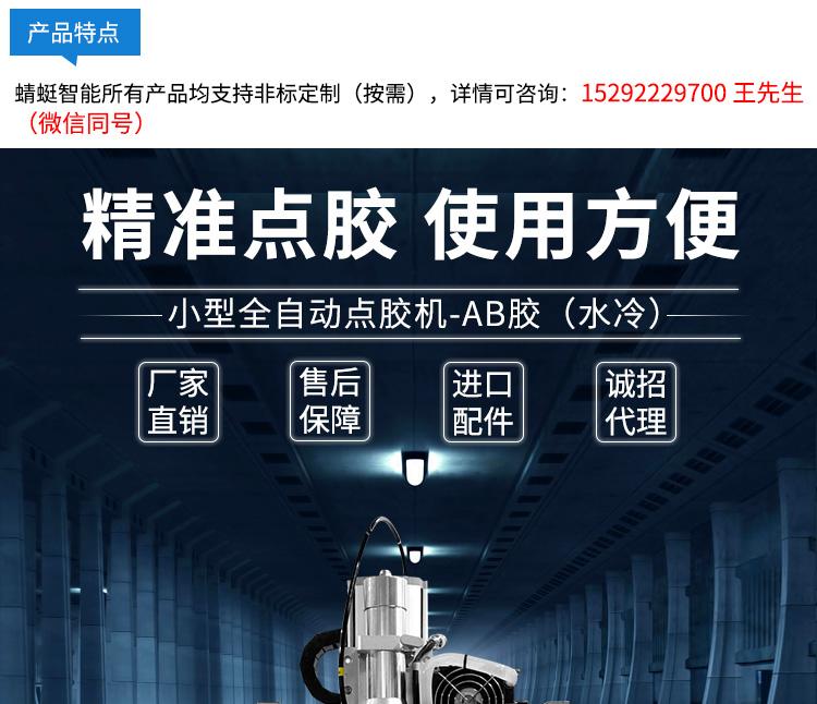 详情页xi改812-表格未改_01.jpg