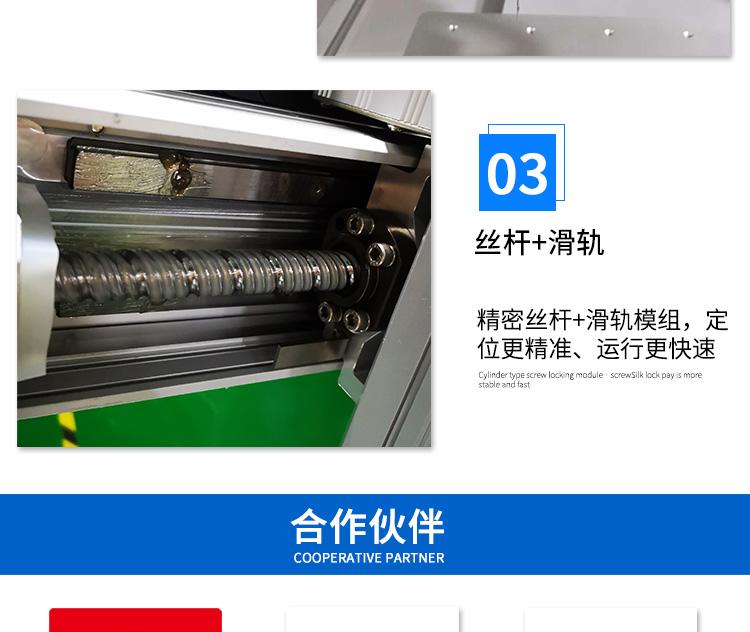 详情页xi改812-表格未改_11.jpg