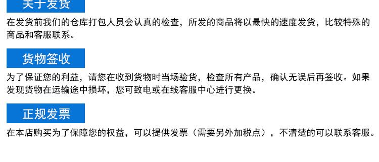 详情页xi改812-表格未改_18.jpg