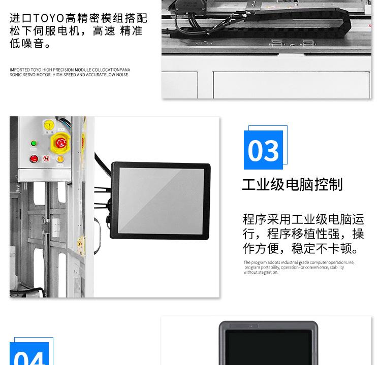 详情页-7-10_09.jpg