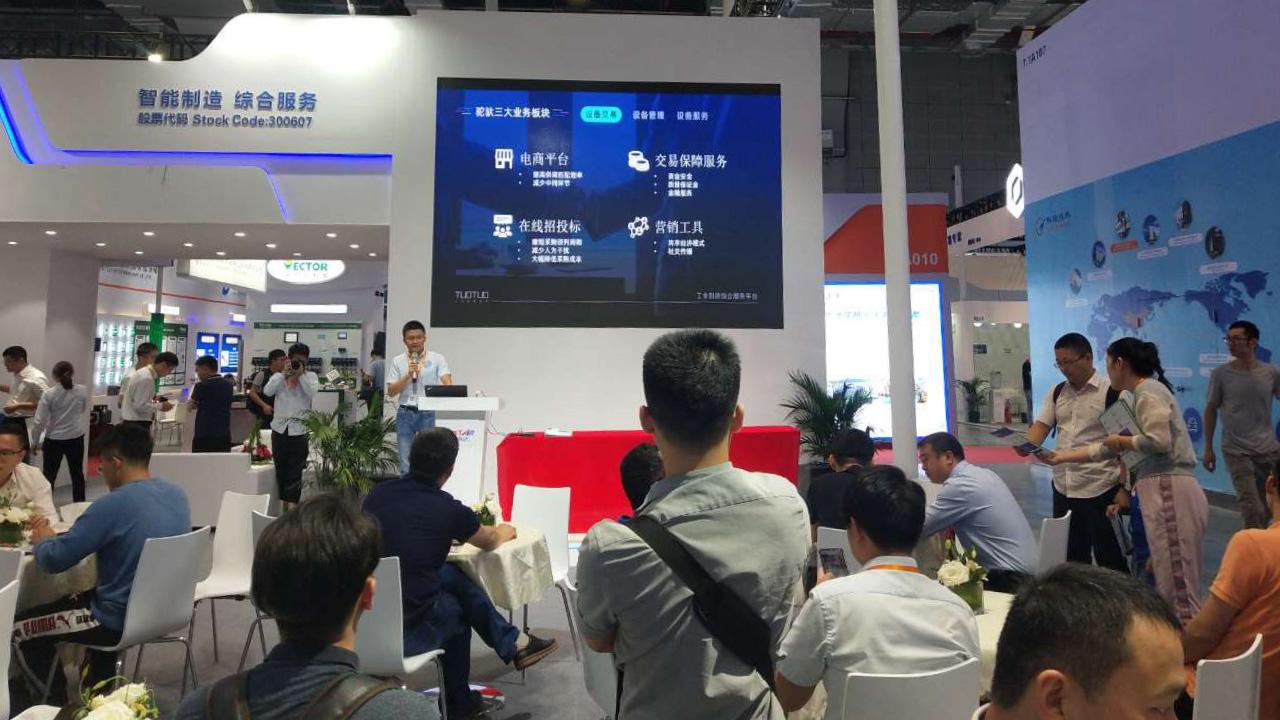 设备智能管家驼驮+亮相上海工博会