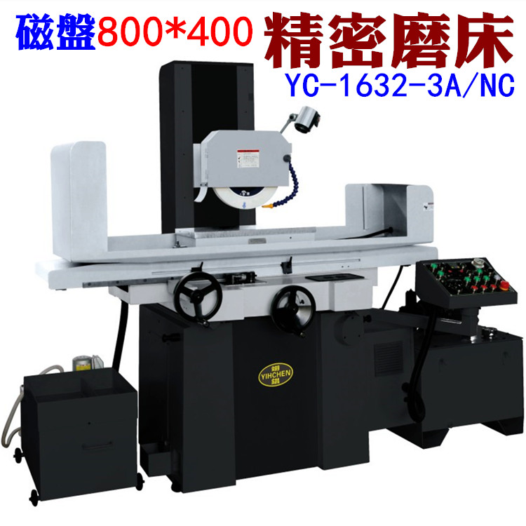 YC-1632-2.jpg