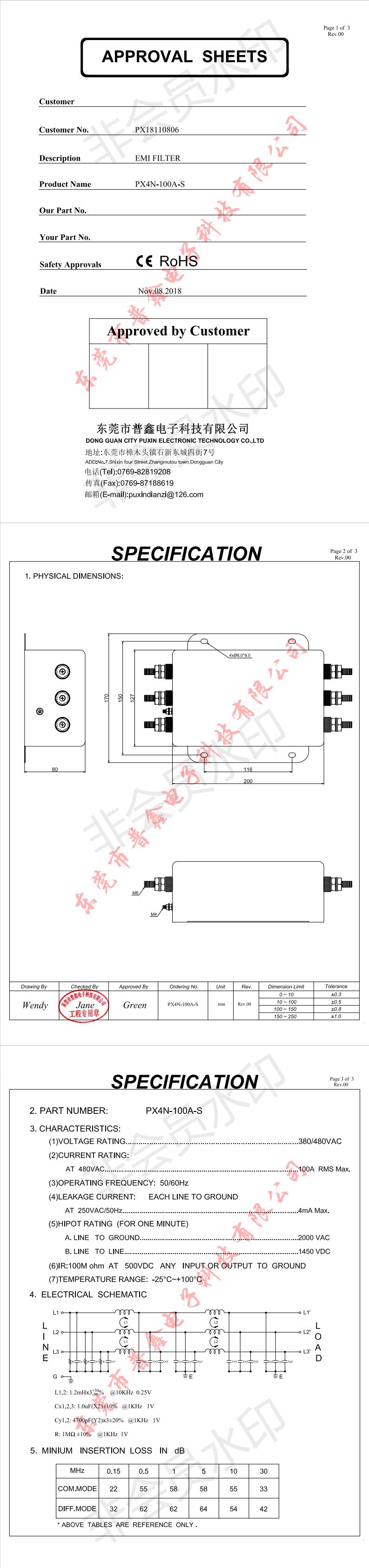 PX4N-100A-S(20012780双级)_0.png