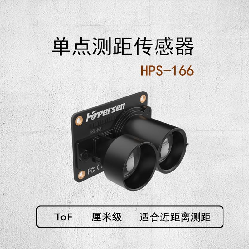 HPS-166(1).png