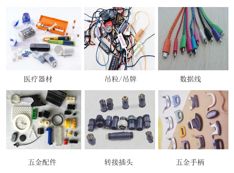 5-3产品.png