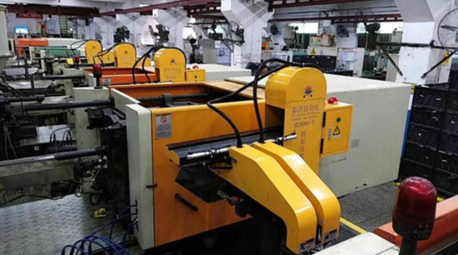 伺服技术在电液混合节能型注塑机上的应用