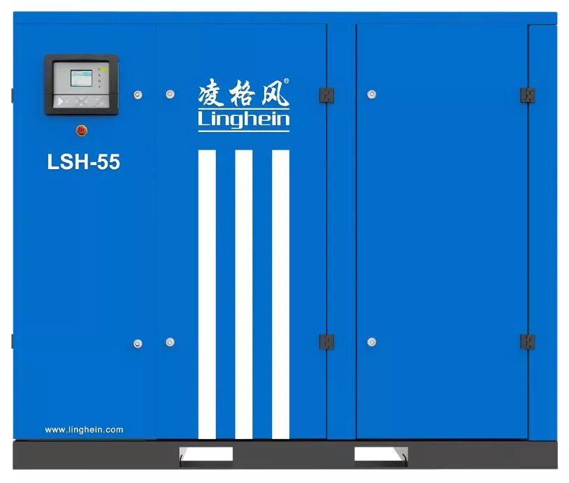 凌格风推出全新LSH系列油冷永磁空气压缩机