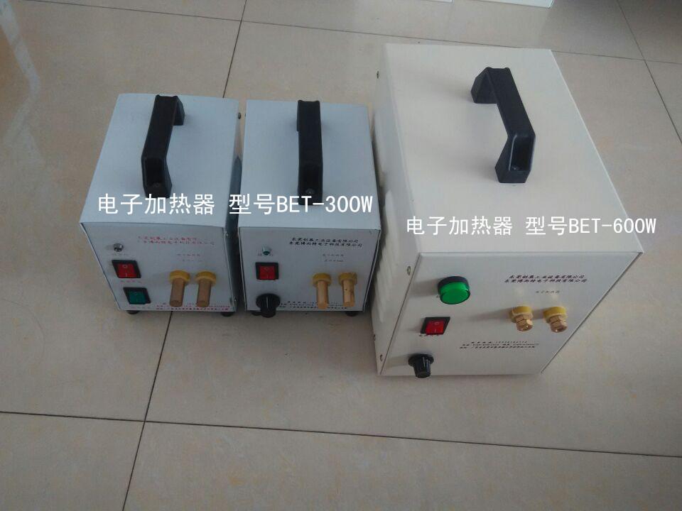 BET-300和600W加热器.jpg